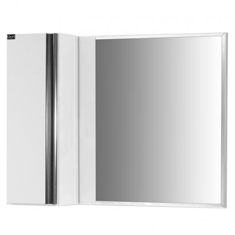 Espelheira Paris 75cm Branco LOCATT